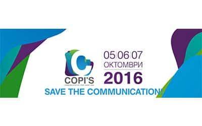 COPI'S 2016 от 05 до 07 октомври