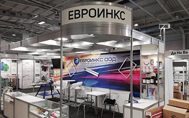 ЕВРОИНКС ООД с участие на COPIS 2019